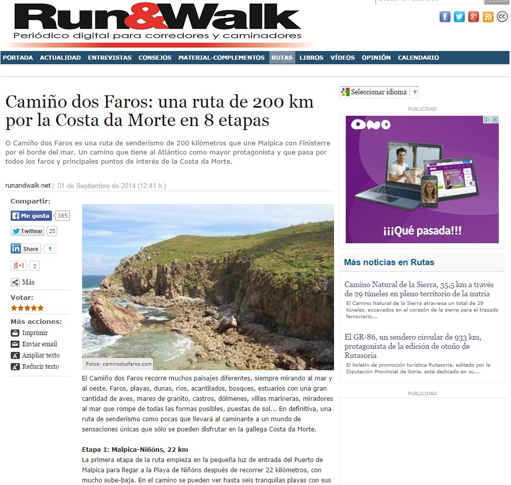 140901-runwalk
